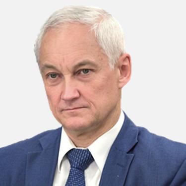 Белоусов Андрей Рэмович